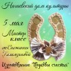 SqBEeu3UsN4.jpg